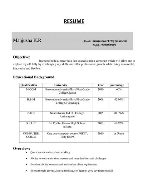 resume format freshers mcom world reference