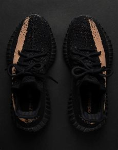 yeezy boost 350 v2 black copper yeezy boost 350 v2 copper by1605 sneakernews