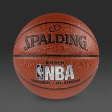 balon de basquetbol caracteristicas balon basquetbol spalding nba silver baloncesto indoor 2 pzs 849 00 en mercado libre