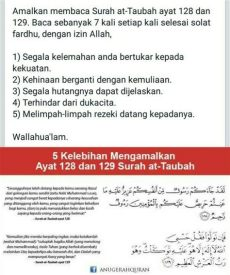 at taubah ayat 128 129 latin benefits of reciting surah at taubah verse 128 129 du a