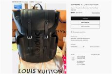 supreme louis vuitton backpack price supreme x louis vuitton box logo hoodies resell prices of up to 25 000 usd hypebeast