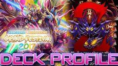 dragon zwei deck profile zwei updated neo dragons deck profile future card buddyfight