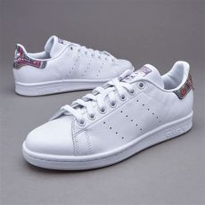 womens originals stan smith shoes womens shoes adidas originals womens stan smith ftwr white mid grey s76668