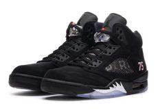 nike air jordan 5 x psg air 5 germain release date sneaker bar detroit
