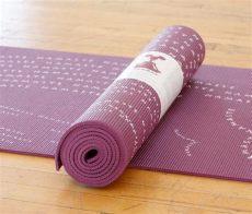 comprar tapete de yoga tapete de namaste violeta de rat 6mm 1 119 00 en mercado libre