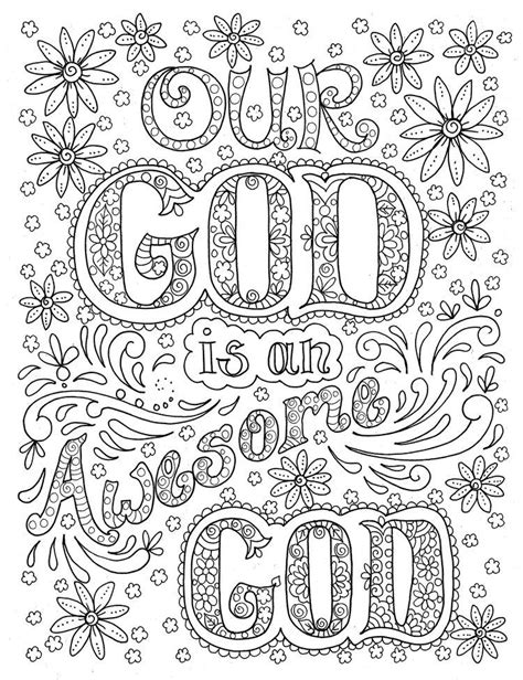 Awesome God Coloring Pages.html