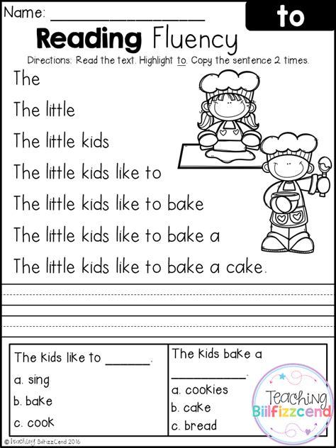 free reading fluency comprehension set 2 images reading