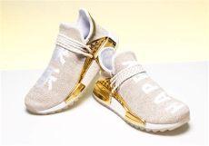pharrell adidas nmd gold pharrell adidas nmd hu china gold happy f99762 sneakernews