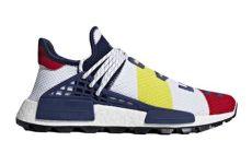 x adidas nmd hu trail mind kicksonfire - Bbc X Adidas Nmd Hu Trail Heartmind Coming In October