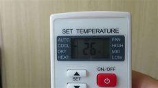 que significa eeprom en aire acondicionado que significa cool en nuestro aire acondicionado