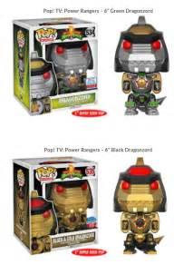 nycc 2017 funko pop exclusives 6 quot dragonzord 6 quot black gold dragonzord powerrangers - Mega Dragonzord Pop