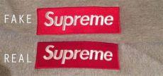 supreme cdg box logo hoodie real vs fake how to spot supreme
