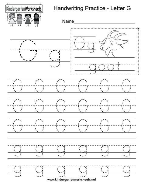 letter writing practice worksheet series handwriting al writing