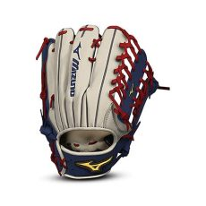 mizuno custom build your own sports equipment - Custom Softball Gloves Mizuno