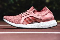 adidas ultra boost x yeezy trace pink covers the adidas ultra boost x kicksonfire