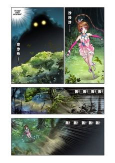 soul land 25 soul land 25 read soul land chapter 25