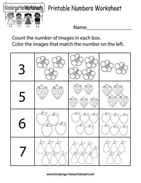 fun numbers worksheet kids learn count worksheet