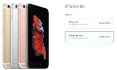 iphone 6s plus precio mexico iphone 6s y 6s plus precios y disponibilidad en apple store