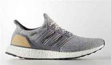 adidas ultra boost march 2017 release dates sneaker bar detroit - Ultra Boost Release Dates 2017