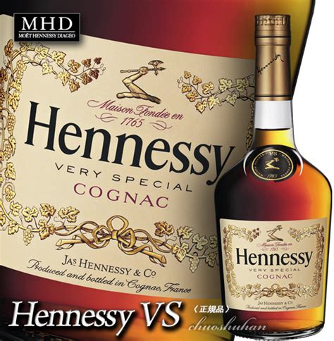 Hennessy Cognac Without Box 700ml 40 Wishbeer.html
