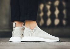 adidas nmd city sock 2 may 20 2017 release info sneakernews - Adidas Nmd City Sock 2 Kaufen
