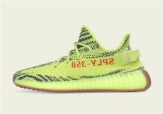 adidas originals yeezy boost 350 v2 semi frozen yellow adidas yeezy boost 350 v2 semi frozen yellow b37572 sneakernews
