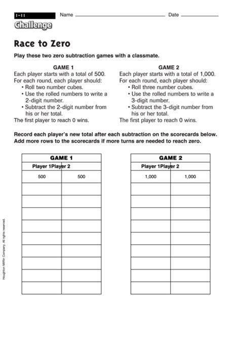 race math worksheet printable download