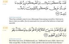 at taubah ayat 129 route to betterment l menjadi lebih baik surah at taubah ayat 128 129 i surah at taubah