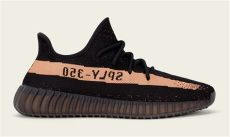 yeezy boost 350 v2 black copper adidas confirmed yeezy 350 boost v2 black copper green sole collector