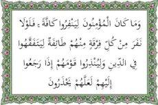at taubah 122 tafsir surat at taubah ayat 122 artinya tafsir dan kandungan halomuslim