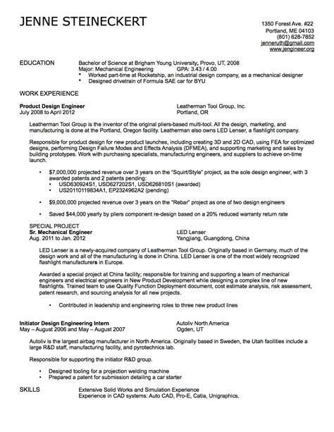 good resume interests hobbies lewislevenberg fc2