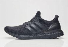 adidas ultra boost 30 triple black adidas ultra boost 3 0 black ba8920 sneaker bar detroit