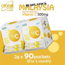 atomy colorfood vitamin c original from korea 2gx90sticks halal expiry date jan 2022 - Atomy Vitamin C Halal