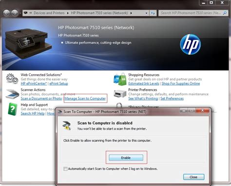 solved photosmart 7510 scan computer unavailable hp support