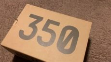 yeezy 350 v2 zebra restock legit check yeezy boost 350 v2 zebra re release legit check and review