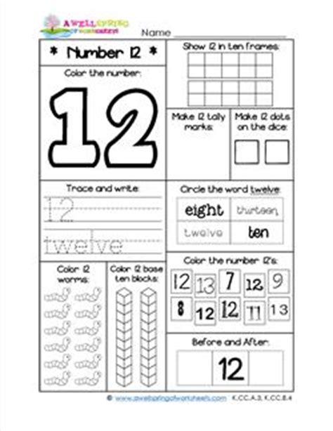 number worksheets kindergarten number 12 worksheet