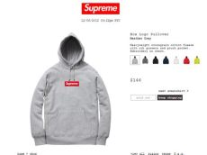 supreme box logo tee price for everyone s reference in the future supremeclothing