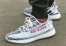 yeezy zebra restock adidas yeezy boost 350 v2 zebra restock shop raffles sneakernews