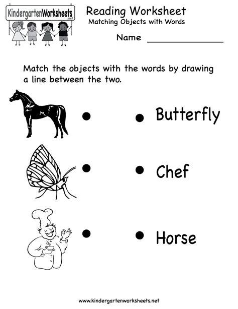 free printable letter worksheets kindergarteners reading worksheet free