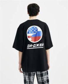 gosha rubchinskiy t shirt schwarz gosha rubchinskiy black dj oversized t shirt in black for lyst