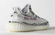 yeezy boost 350 v2 zebra for sale uk adidas yeezy boost 350 v2 white zebra fastsole co uk