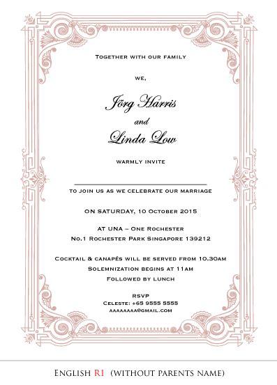 wording sles wording sles 0 free wedding invitation