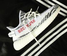 yeezy boost 350 v2 zebra wallpaper zebra adidas yeezy 350 boost v2 cp9654 release date sole collector