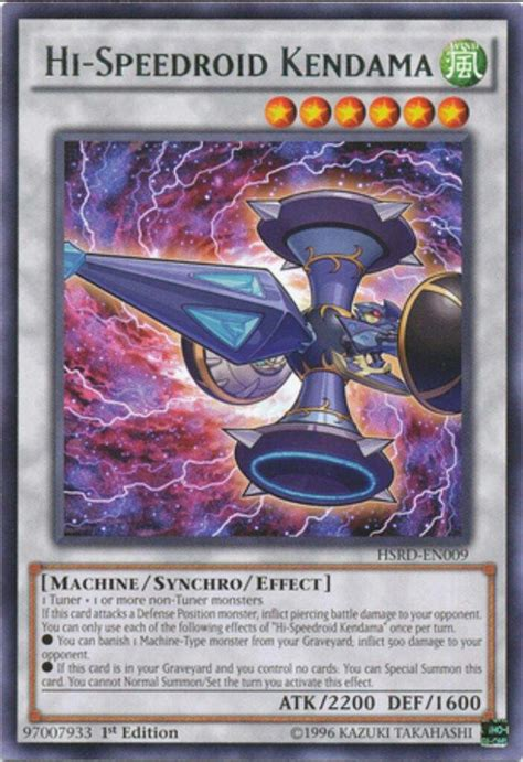 crystron deck profile duel amino
