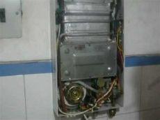 fallas boiler de paso calentador de paso a gas