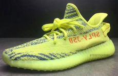update adidas yeezy boost 350 v2 semi frozen yellow with gum soles 8 9 clothing co - Adidas Originals Yeezy Boost 350 V2 Yellowredgum