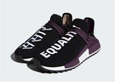 hu nmd holi pharrell x adidas nmd hu trail holi quot black quot 2018 release date justfreshkicks