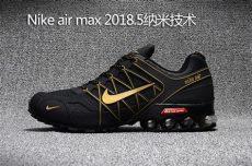 nike shox 2017 mens cheap new 2017 nike air shox hybid shoes for in 170018 58 fb170018 designer nike shox