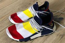 bbc x adidas nmd hu a look at the upcoming x adidas nmd hu freshness mag