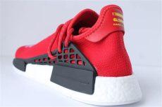 nmd human race supreme authentkicks adidas pw human race nmd